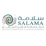 شركة سلامة للتأمين التعاوني